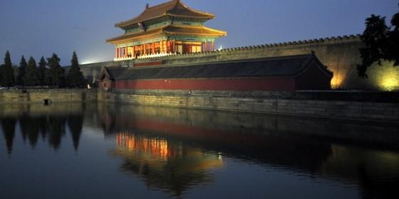 The Moat Around the Forbidden City, Beijing