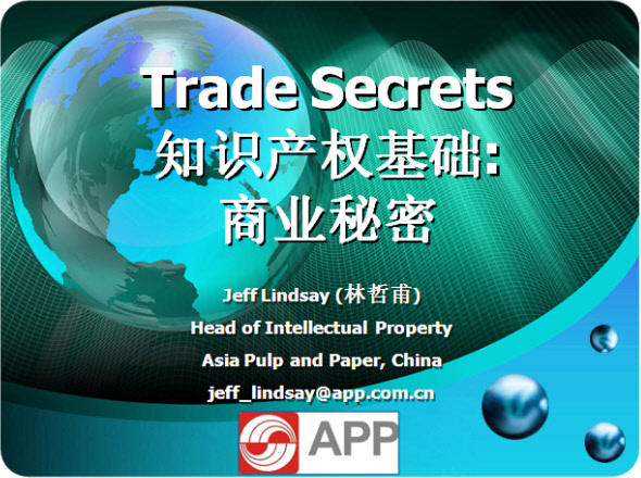 cover-slide--jeff-lindsay-shanghai-presentation-9-2013-trade-secrets